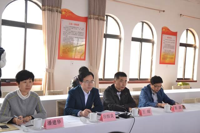 """城阳村社区党委 """"两严一优""""专题组织生活会圆满召开"""