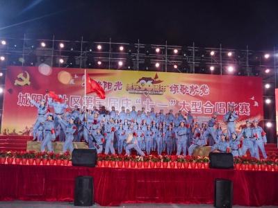 """一路阳光 颂歌献党——城阳村社区第三届庆""""七一""""大型合唱比赛圆满结束"""