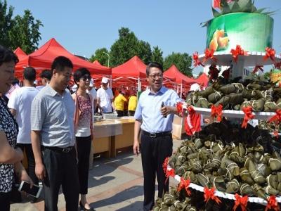 共建阳光社区 粽享美好生活——城阳村社区第三届包粽子大赛圆满成功