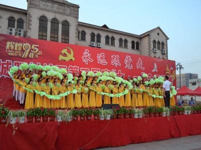 """永远跟党走--城阳村社区第二届庆""""七·一""""合唱比赛成功举办"""
