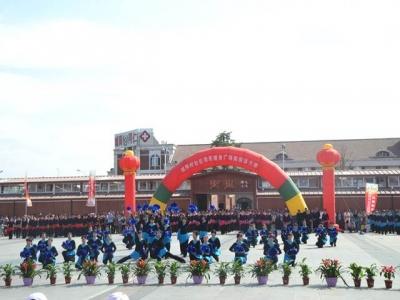 浓情迎中秋 炫舞庆国庆--城阳村社区居民健身广场舞展演大赛圆满成功