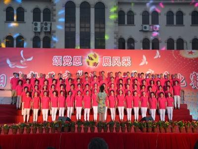"""颂党恩,展风采--城阳村社区庆""""七一""""合唱比赛成功举办"""