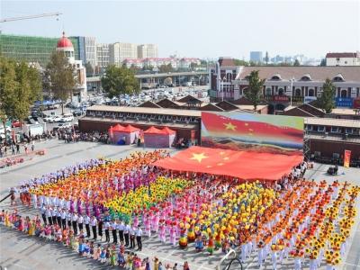 壮丽七十年 奋进新时代 城阳街道城阳村社区第五届居民健身广场舞大赛圆满结束