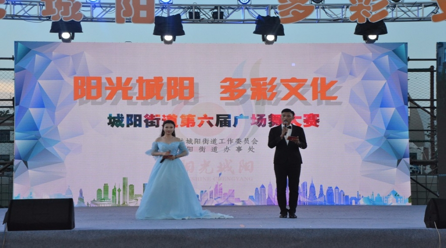 我社区荣获城阳街道第六届广场舞大赛一等奖