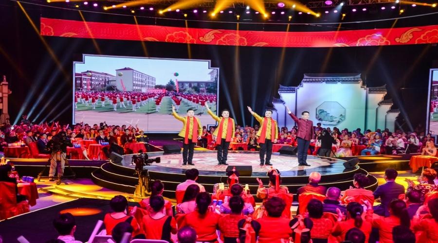 新时代让社区生活更美好----城阳村社区亮相2018全国社区春晚
