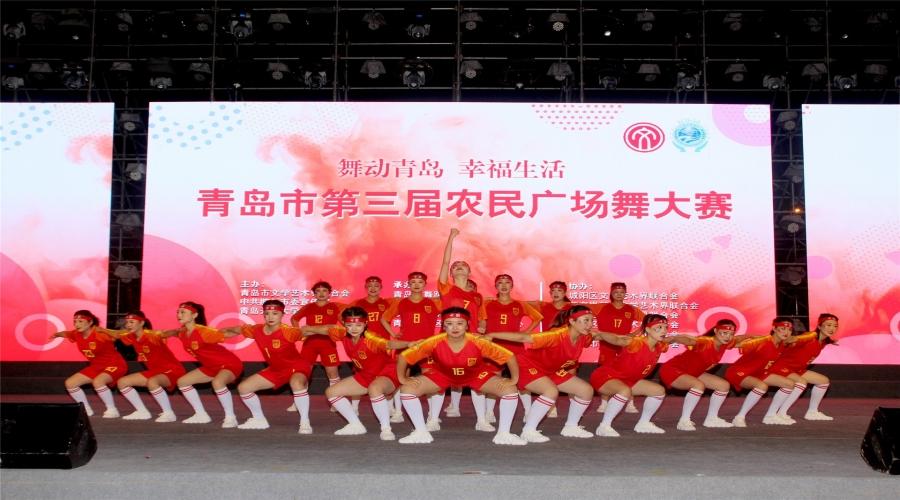 喜报!城阳村社区原创舞蹈《中国女将》荣获青岛市第三届农民广场舞大赛一等奖